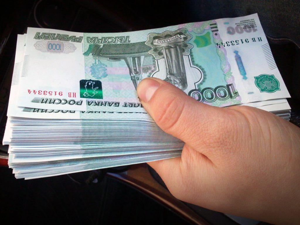 Найти деньги авто авто ломбард тбилиси