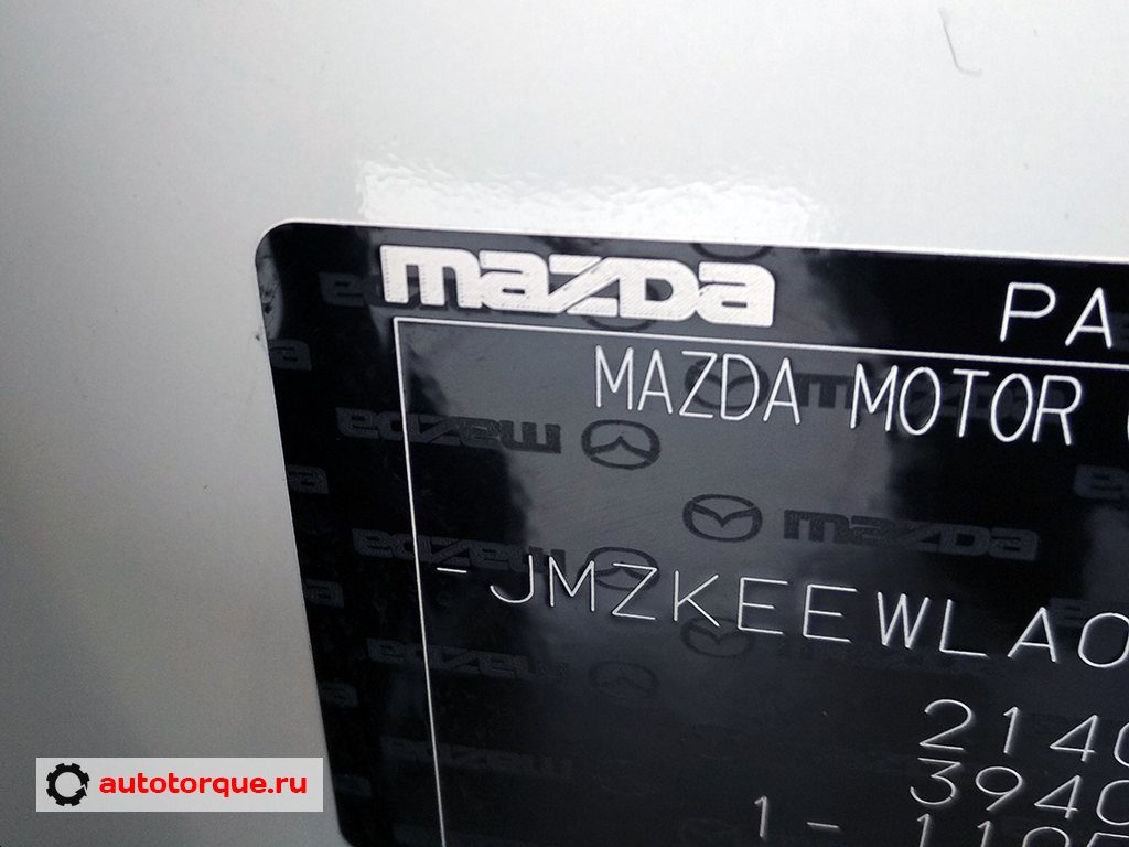 Mazda дублирующая табличка VIN детально