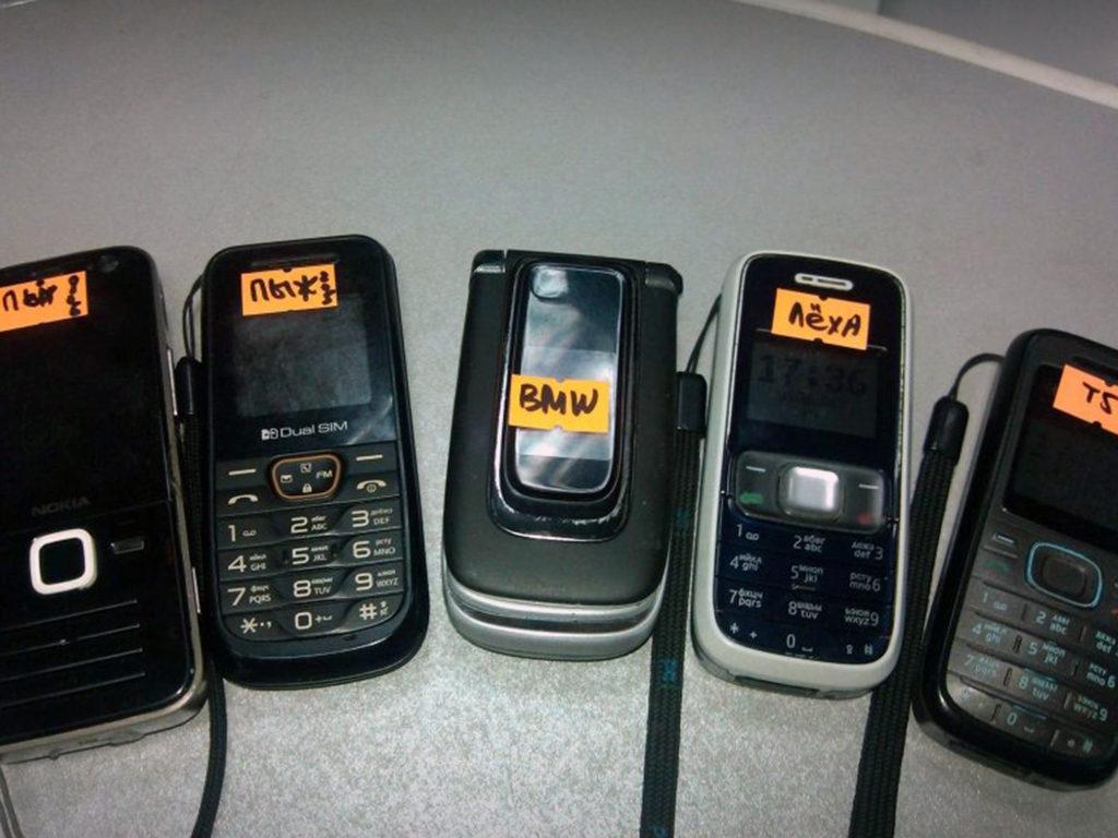 перекуп телефоны