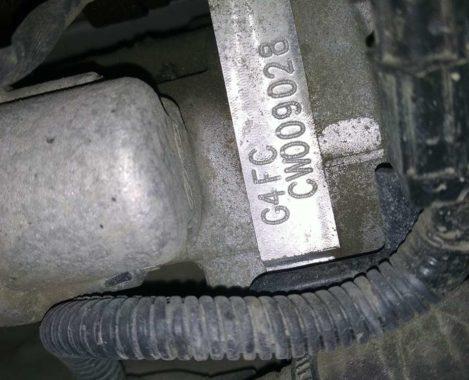 номер-двигателя-G4FC