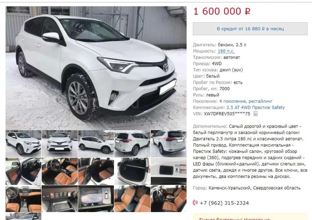 Мошенники при покупке автомобиля – Собиратели задатков
