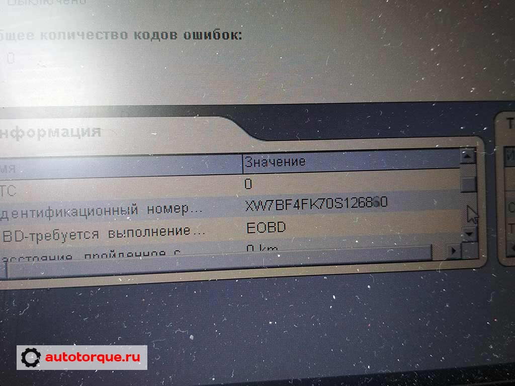 vin-в-эбу-Toyota-Camry-XV50