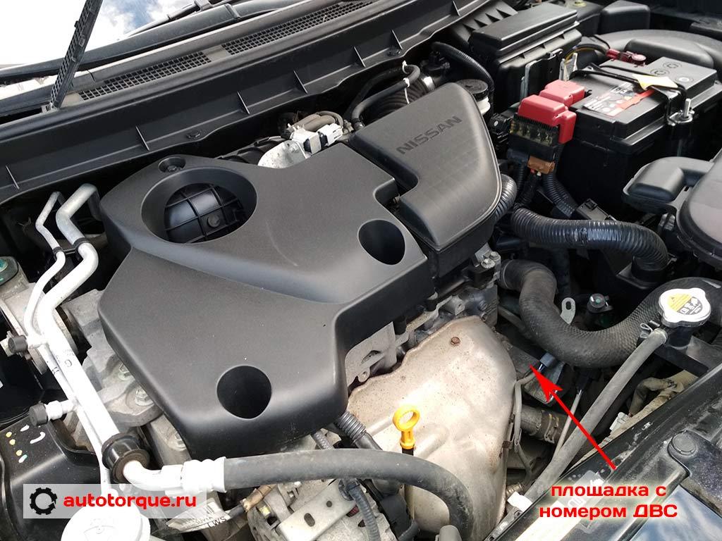 номер-двигателя-QR25-общее