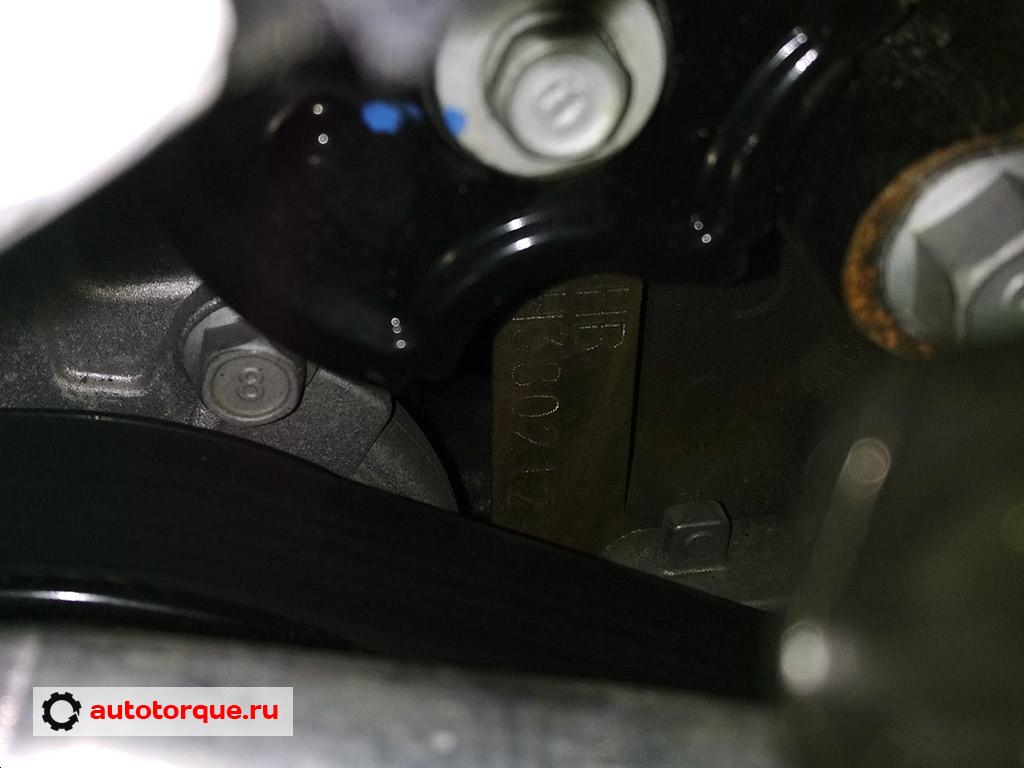 d4hb номер двигателя 2-2 crdi