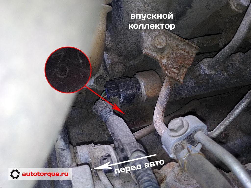1kd-ftv номер двигателя расположение