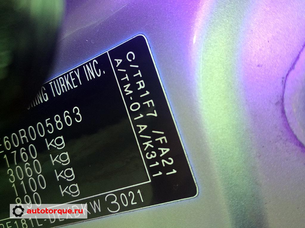 Toyota Corolla Е180 – Расположение VIN и номера двигателя
