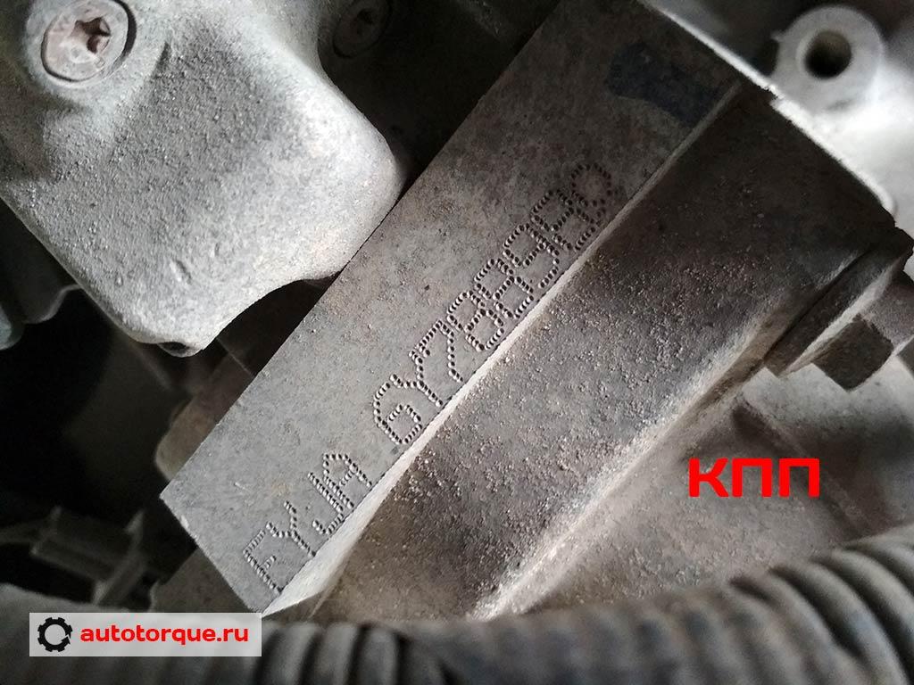 ford fusion номер двигателя fyja