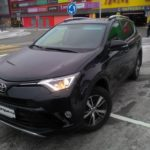 Toyota Rav4 XA40/CA40