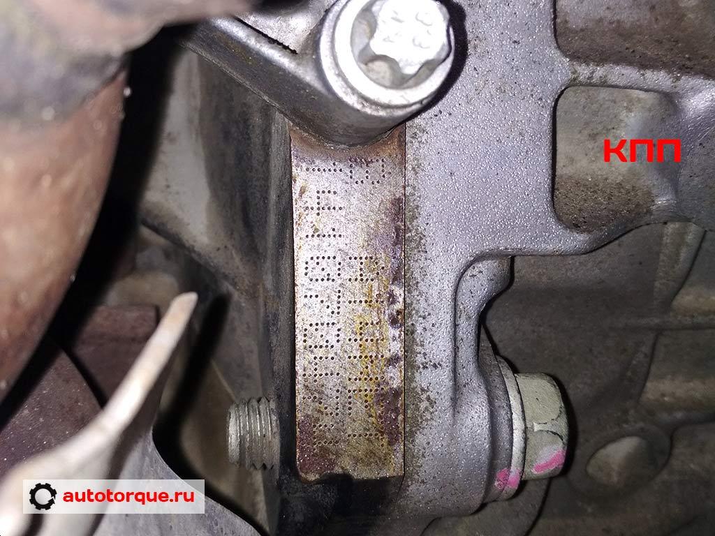a14net номер двигателя