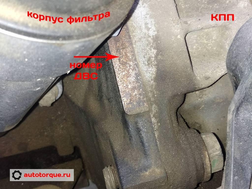 a16xer номер двигателя
