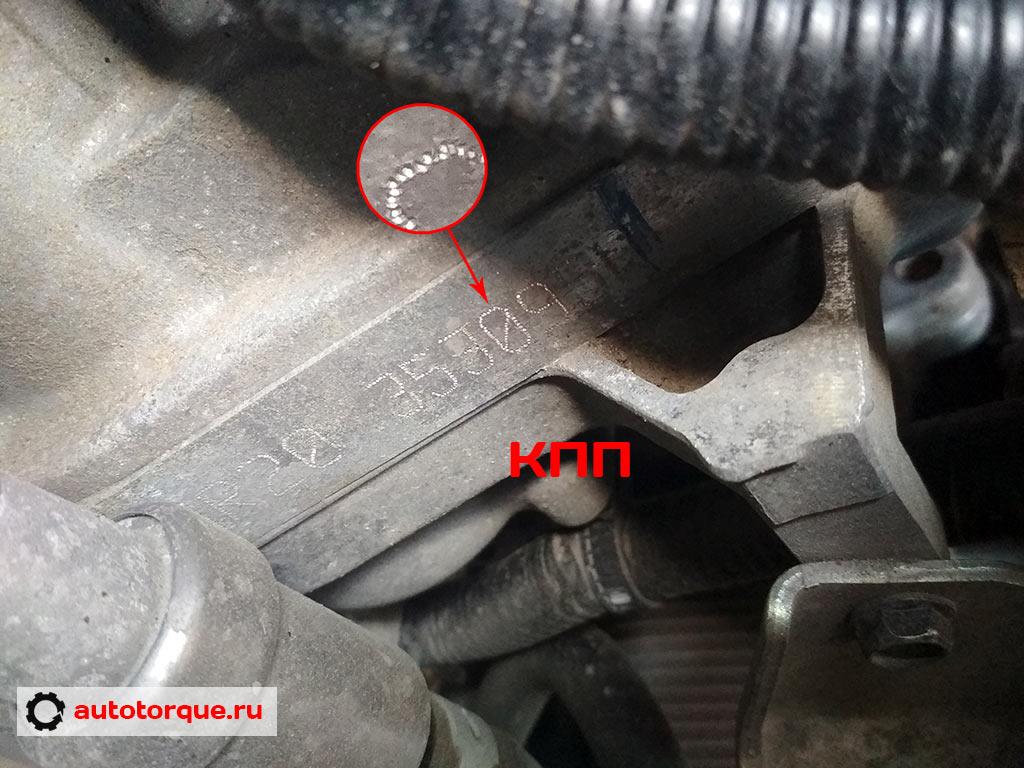 mr20 dd номер двигателя
