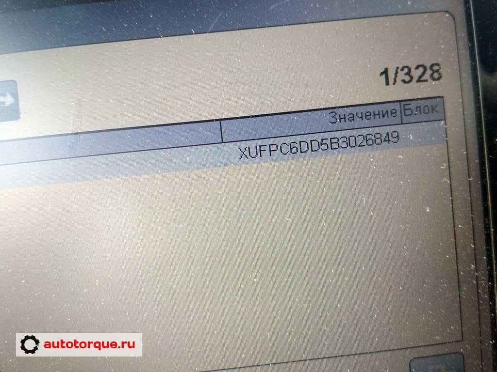 opel astra j vin в блоке управления двигателем российский