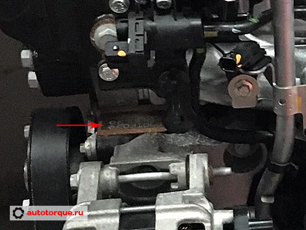 r9m номер двигателя детально