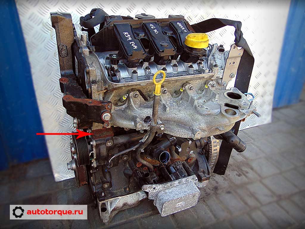 r9m номер двигателя