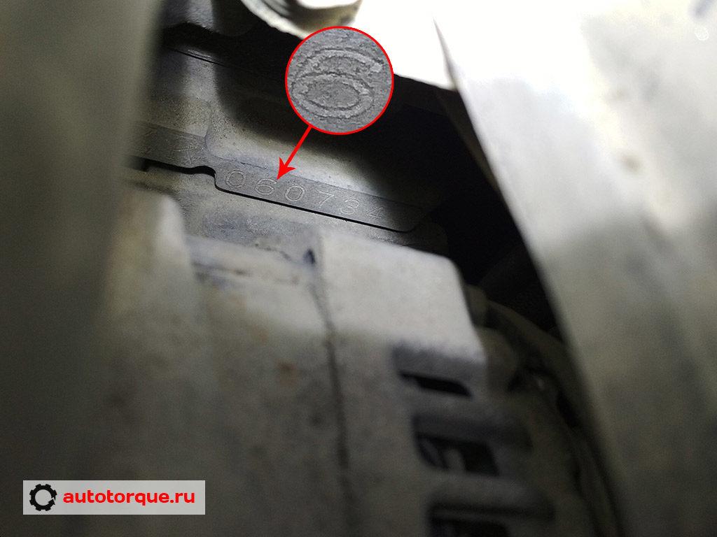 1zr-fe номер двигателя детально