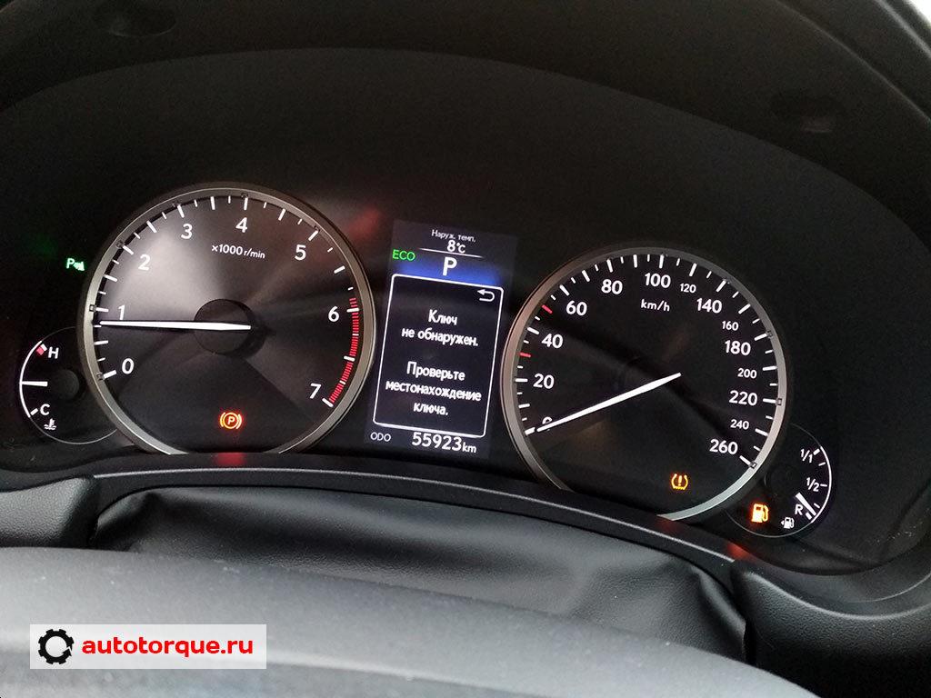 Lexus NX панель приборов-пробег