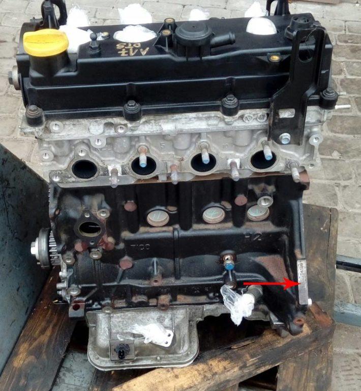 дизель-a17dts-номер-двигателя-3