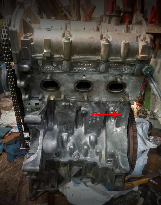 1-2 CGPA номер двигателя-общее
