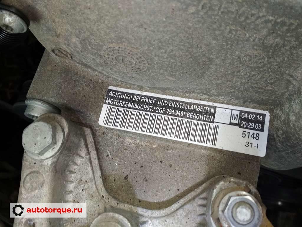 1-2 CGPA номер двигателя