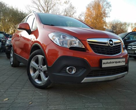 Opel Mokka оранжевый