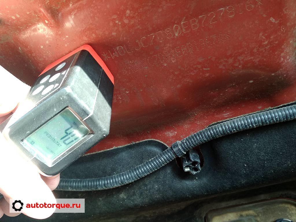 Opel Mokka проверка VIN номера толщиномером
