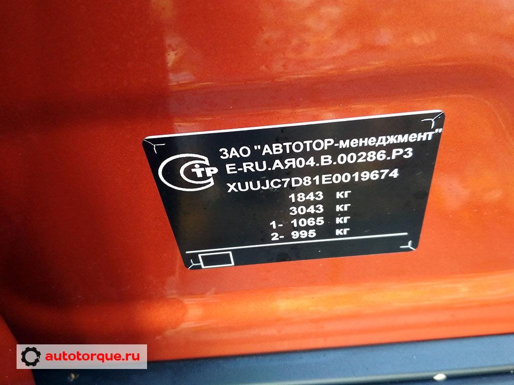 Opel-Mokka-российский-VIN-номер-на-стойке