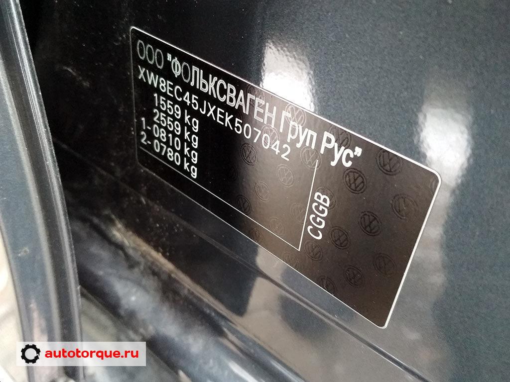 Skoda Fabia MK2 VIN-номер российский на табличке