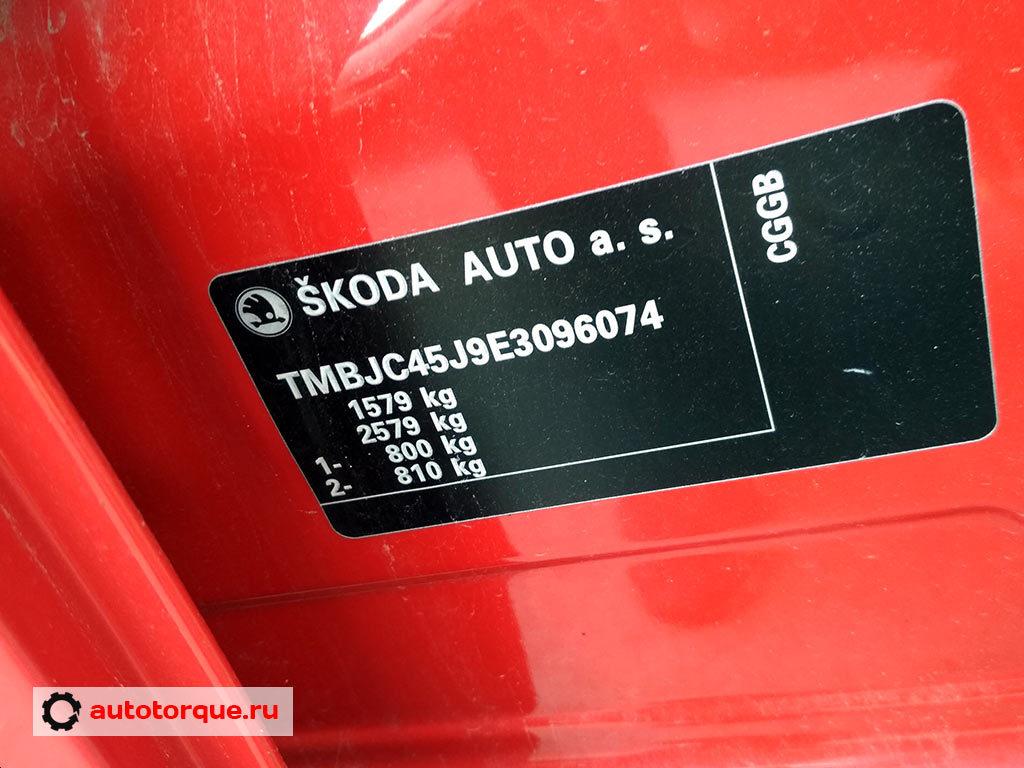 Skoda-Fabia-MK2-VIN-номер-чешской-сборки-на-табличке