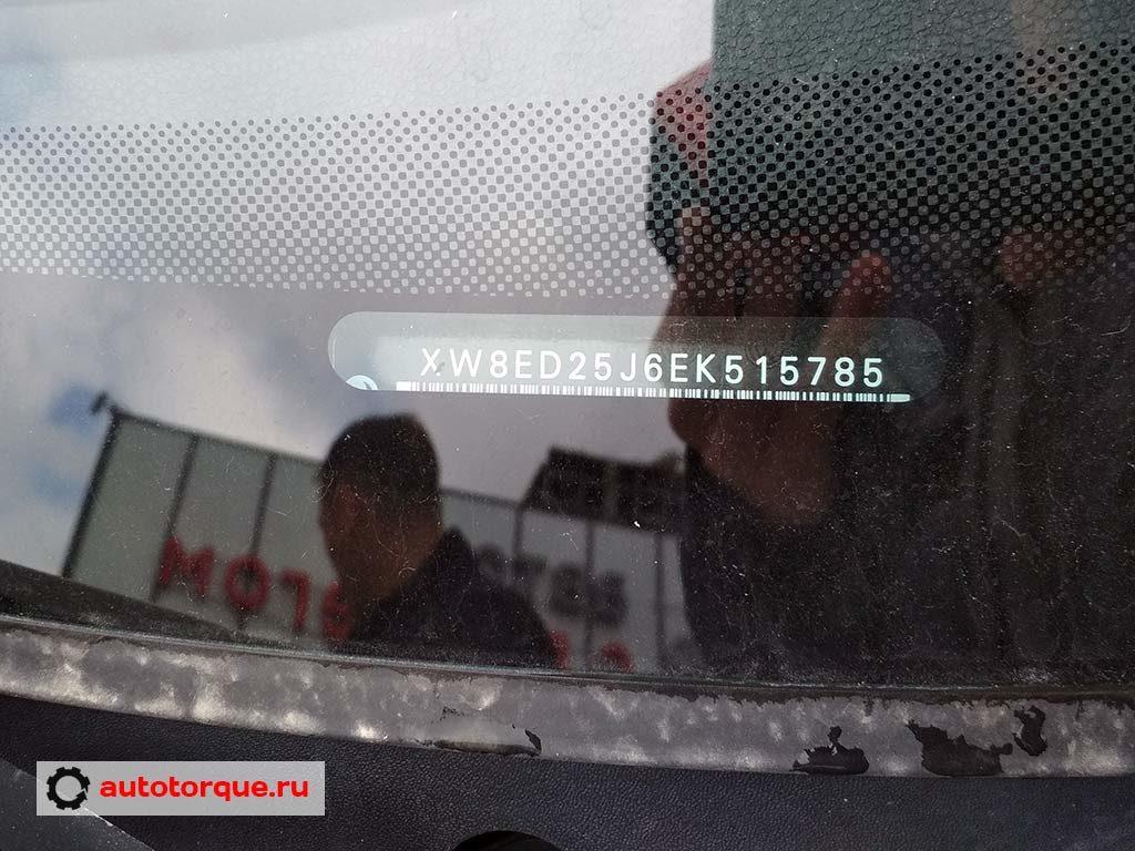 Skoda-Fabia-MK2-VIN-под-лобовым-стеклом-российский