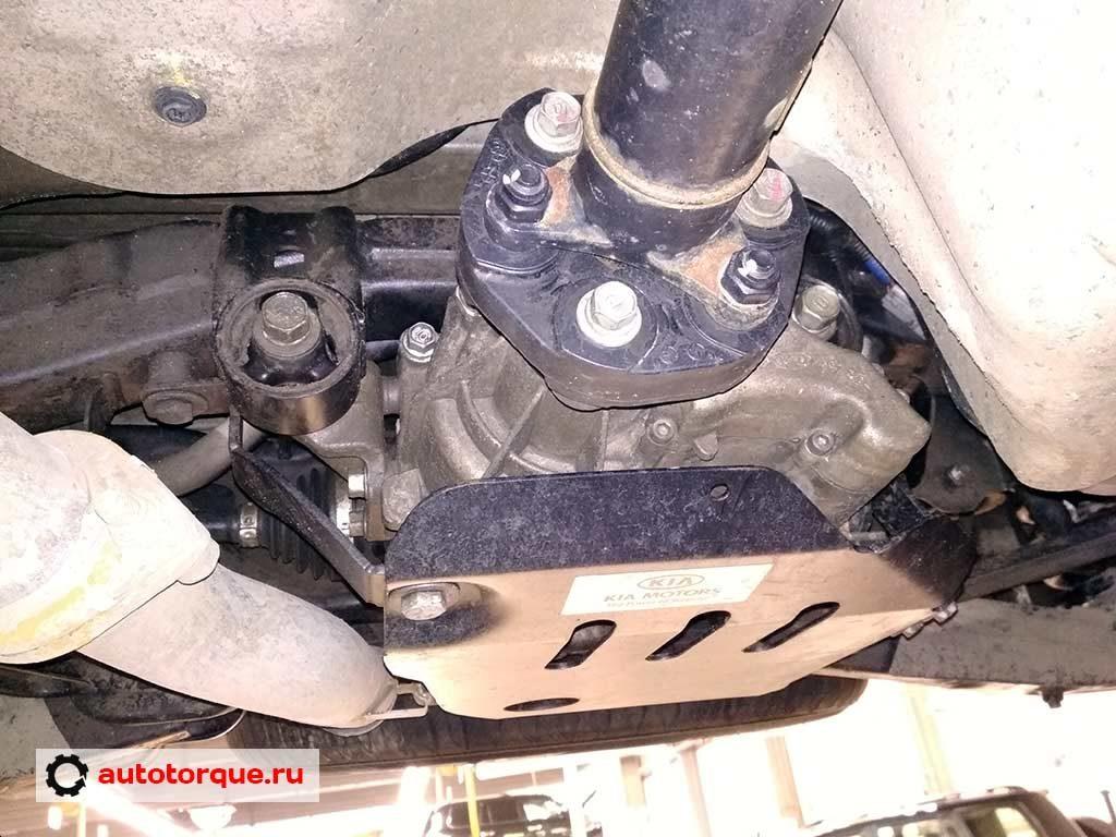 Kia-Sorento-3-Prime-задний-редуктор