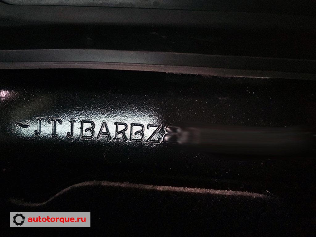 Lexus-NX-VIN-номер-перебит-2
