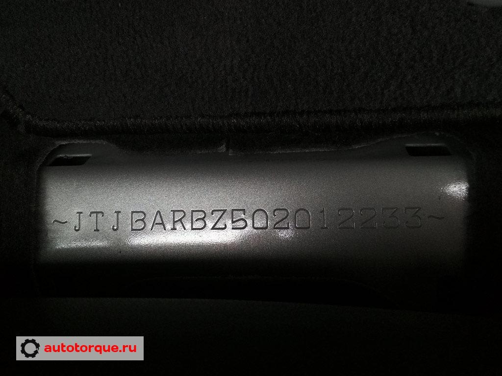 Lexus NX VIN-номер расположение