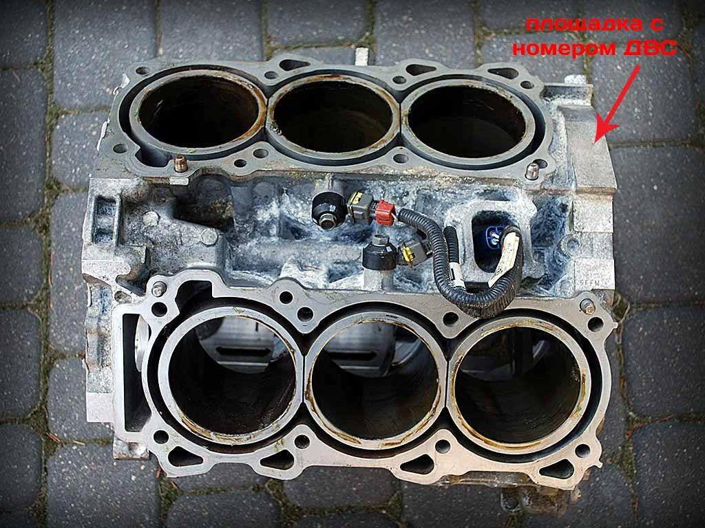 VQ35DE номер двигателя на блоке