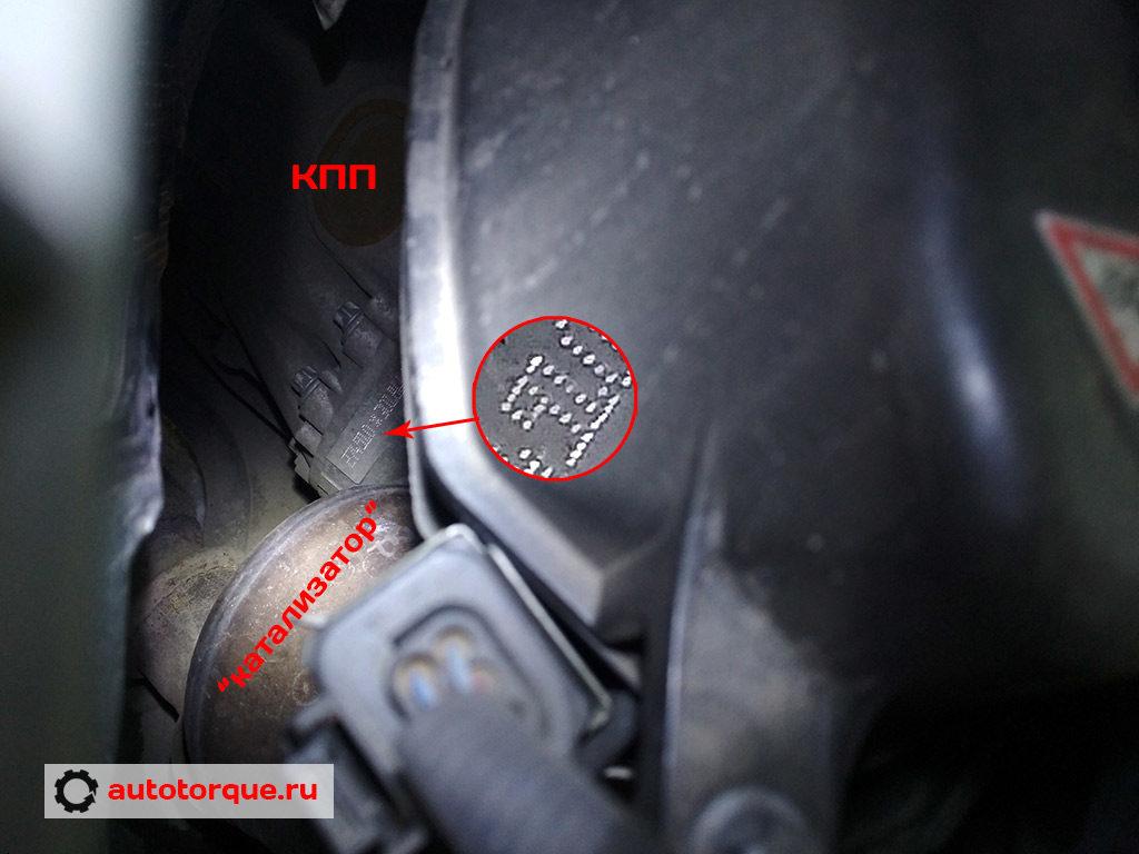 M274 номер двигателя