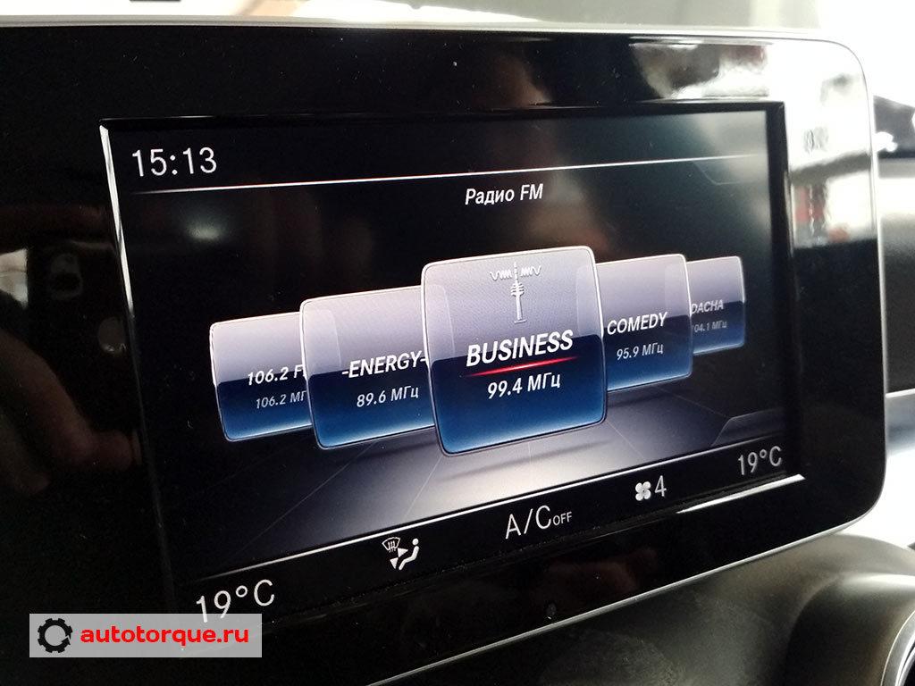 Mercedes-Benz-C-klasse-W205-дисплей