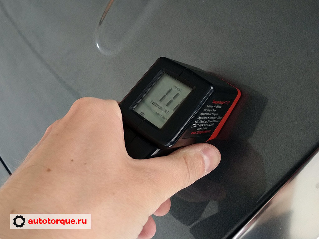 Mercedes-Benz-C-klasse-W205-толщина-лкп