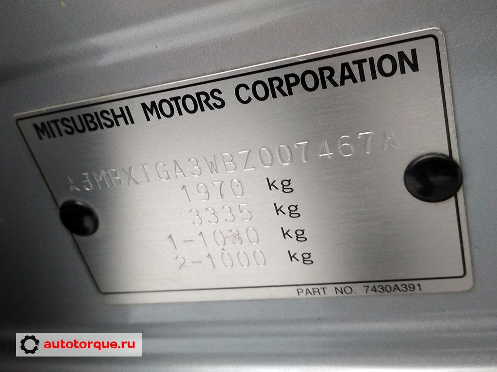 Mitsubishi ASX vin-номер на табличке до рестайлинга детально