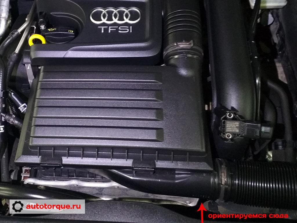 Audi A3 расположение номера двигателя