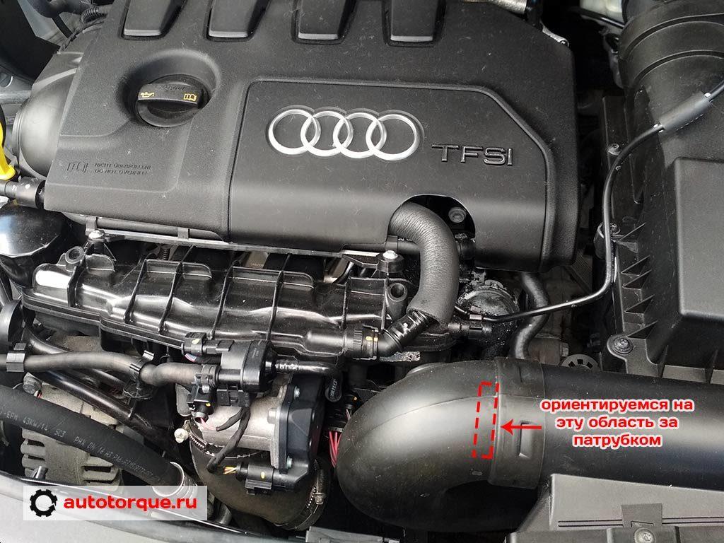 Audi Q3 расположение номера двигателя