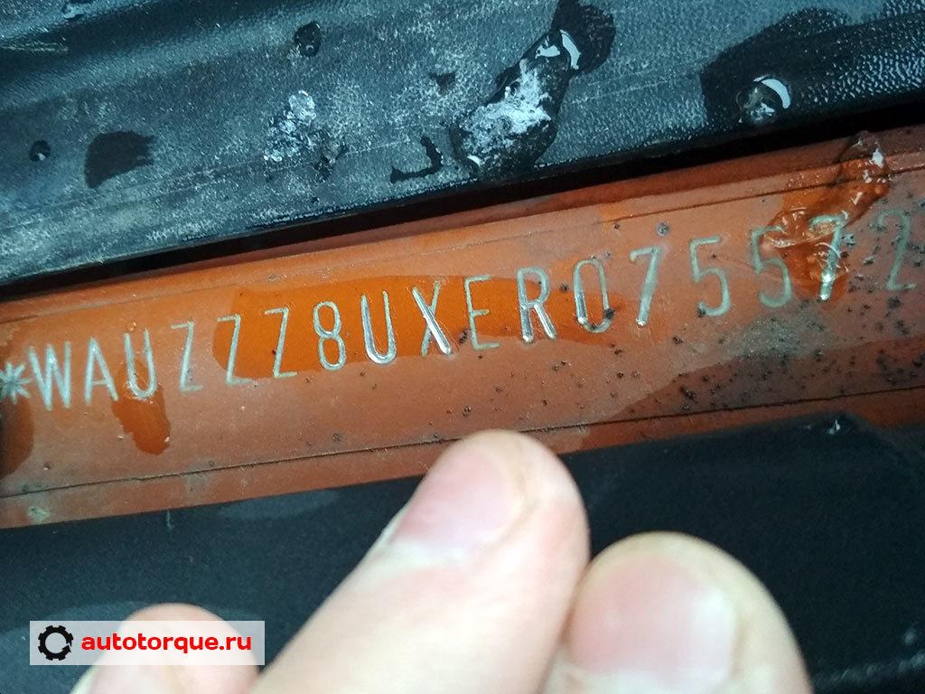 Audi Q3 VIN-номер детально