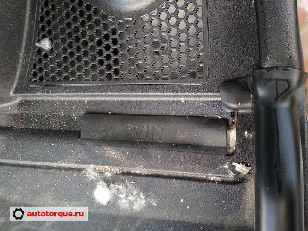 Audi Q3 VIN-номер расположение