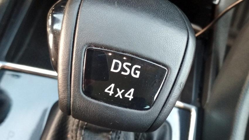 DSG селектор