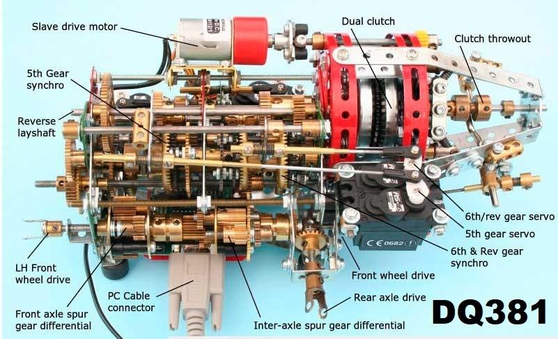 DSG DQ381 схема