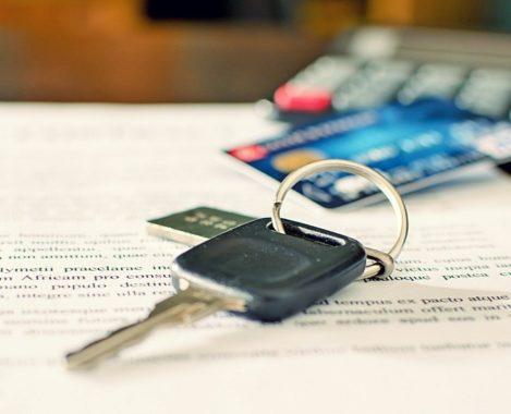 ключ от авто