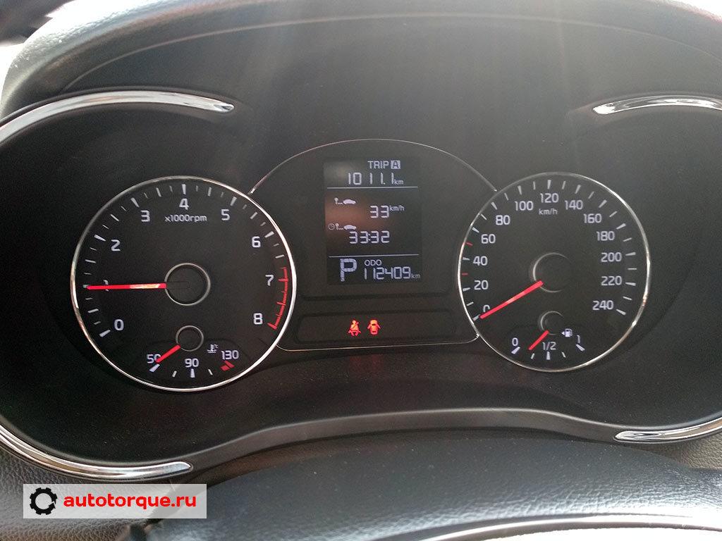 Kia Cerato 3 панель приборов