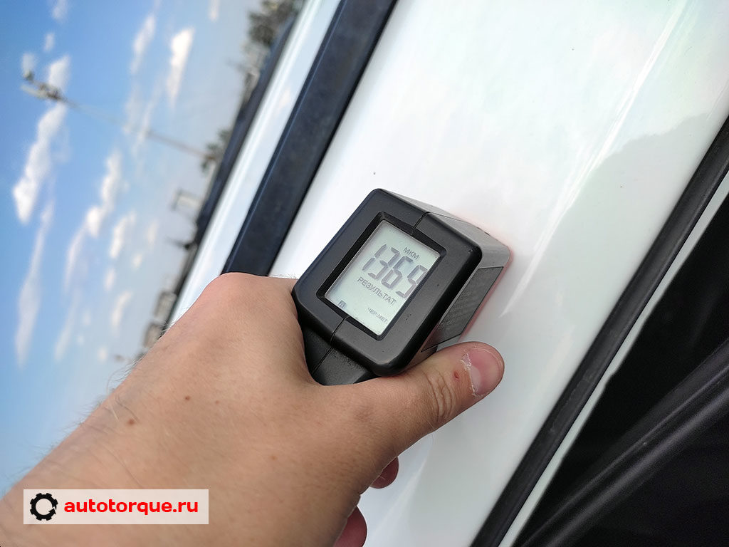 замер-лкп-шов