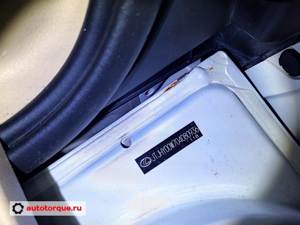 Lexus-LX570-VIN-номер-на-крышке-багажника